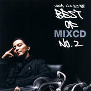 BEST OF MIXCD NO.2 (2枚組 ディスク1)