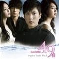 韓国ドラマ 私の期限は49日 オリジナル・サウンドトラック (2枚組 ディスク1)