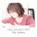 奥華子BEST -My Letters- (2枚組 ディスク2)