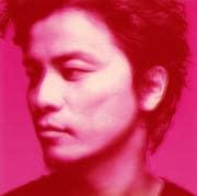 【CDシングル】赤