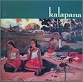 楽園-KALAPANA SINGS SOUTHERN ALL STARS-
