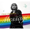 Message-Last Live 2009.05.O5- (2枚組 ディスク1)