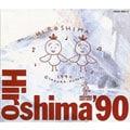 Hiroshima'90 (3枚組 ディスク3)