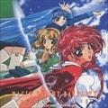 魔法騎士レイアース BEST SONG BOOK