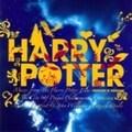 ハリー・ポッターの世界 〜ジョン・ウィリアムズ&パトリック・ドイル作品集〜