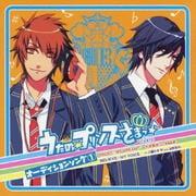 【CDシングル】うたの☆プリンスさまっ♪オーディションソング(1)