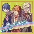【CDシングル】うたの☆プリンスさまっ♪ オーディションソング4