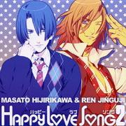 【CDシングル】うたの☆プリンスさまっ♪ハッピーラブソング(2)