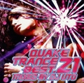 QUAKE TRANCE BEST 21 MIXED BY DJ UTO