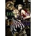 KODA KUMI LIVE TOUR 2011〜Dejavu〜 LIVE CD (2枚組 ディスク2)