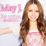 【CDシングル】Be mine 〜君が好きだよ〜