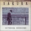 【CDシングル】SAKURA