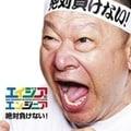 【CDシングル】絶対負けない!
