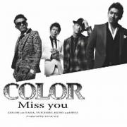 【CDシングル】Miss you