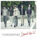 【CDシングル】Stand by U
