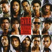 【CDシングル】EXILEセット