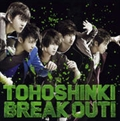 【CDシングル】BREAK OUT!