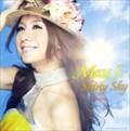 【CDシングル】Shiny Sky