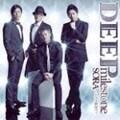【CDシングル】milestone/SORA〜この声が届くまで〜