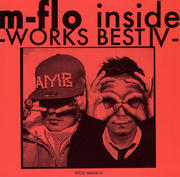 m-flo inside -WORKS BEST IV- (2枚組 ディスク2)
