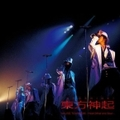 TOHOSHINKI LIVE CD COLLECTION 〜Heart,Mind and Soul〜 (2枚組 ディスク1)