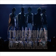 TOHOSHINKI LIVE CD COLLECTION 〜Five in the Black〜 (3枚組 ディスク1)