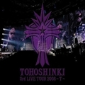 TOHOSHINKI LIVE CD COLLECTION 〜T〜 (4枚組 ディスク3)