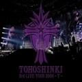 TOHOSHINKI LIVE CD COLLECTION 〜T〜 (4枚組 ディスク4)