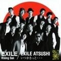 【CDシングル】Rising Sun/いつかきっと・・・