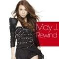 【CDシングル】Rewind