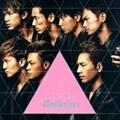 【CDシングル】S.A.K.U.R.A.