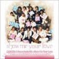 東方神起 & Super Junior 05 - Show Me Your Love