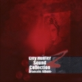 City Hunter Sound Collection Z-Dramatic Album- (2枚組 ディスク1)