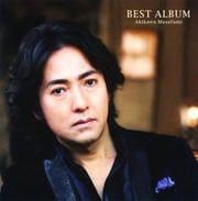 BEST ALBUM (2枚組 ディスク2)