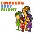 LINDBERG BEST FLIGHT (2枚組 ディスク1)