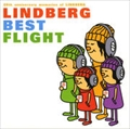 LINDBERG BEST FLIGHT (2枚組 ディスク1)
