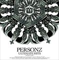 PERSONZ ULTIMATE HITS〜BAIDIS YEARS〜