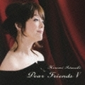 Dear FriendsV