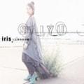 【CDシングル】iris〜しあわせの箱