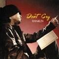 【CDシングル】Don't Cry