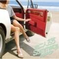 【CDシングル】お二人 Summer