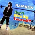 【CDシングル】Don't Give Up Yourself!!