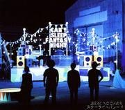 【CDシングル】スターライトパレード