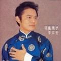 花鳥風月(Hua Niao Feng Yue)〜中国語で歌う日本のメロディー〜