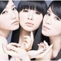 【CDシングル】Perfumeセット