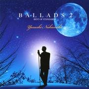 バラッズ2〜ベスト・オブ・スタンダーズ (2枚組 ディスク2) instrumental
