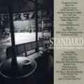 スタンダード〜オン・ジャズ・ピアノ・トリオ・ベリイ・ベスト