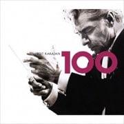 ベスト・カラヤン100 (6枚組 ディスク1)