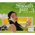スムース・ジャズ3 (4枚組 ディスク2)