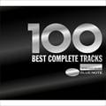 ベスト・ブルーノート100〜Complete Edition〜 [HQCD] (8枚組 ディスク5)